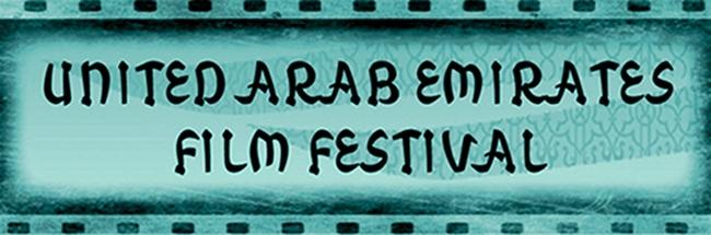 UAE FILM FEST